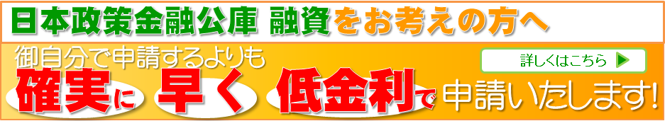 koukoyuushi