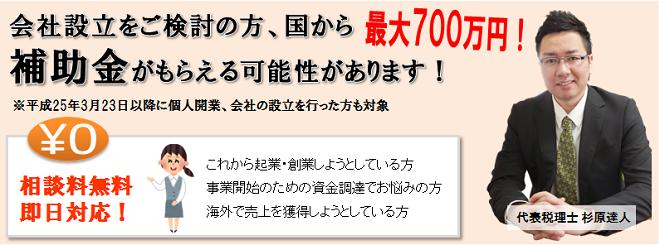 hozyokin0001