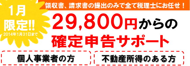 kakutei-1-thumb-650x225-117
